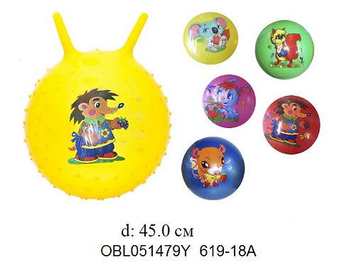 Купить игрушку мяч пластизоль с рогами 45 см ежик 6 цветов