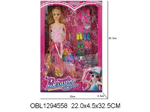 Купить игрушку кукла