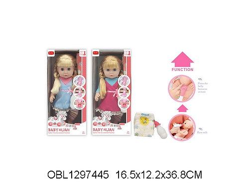 Купить игрушку кукла Bi-Bi-Born многофункциональная 2 цвета