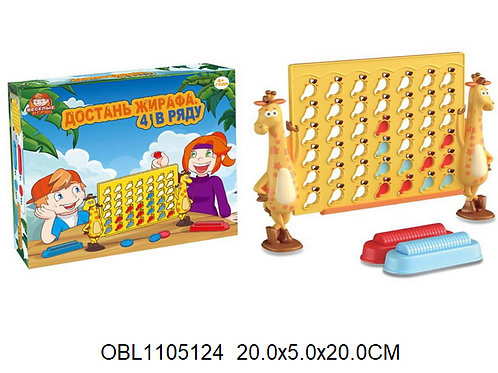 Купить игрушку настольная игра Достань жирафа акция скидка 50%