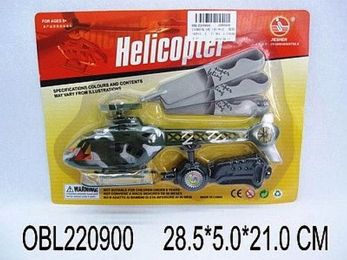 Купить игрушку вертолет запускаемый