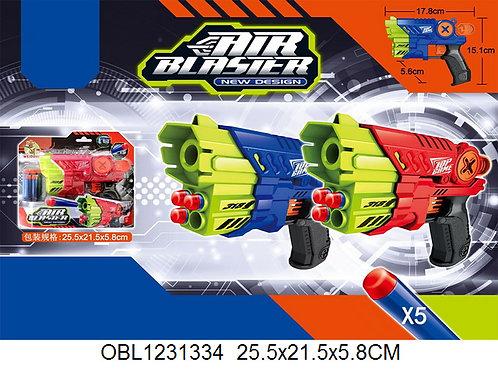 Купить игрушку бластер EVA 2 цвета