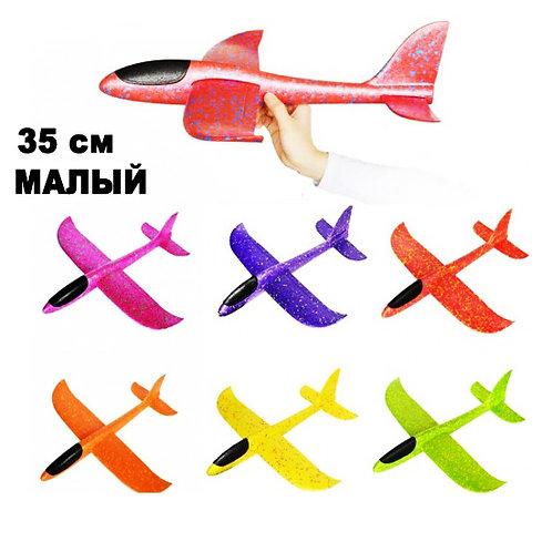 Купить игрушку самолет планер