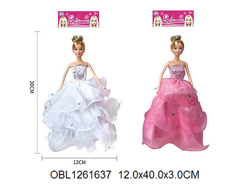 Купить игрушку кукла 2 вида