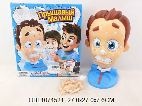 Купить игрушку настольная игра Прыщавый малыш акция скидка 50%