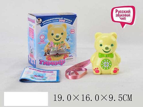 Игрушка детская:Итерактивный мишка (пласт.) на батарейках