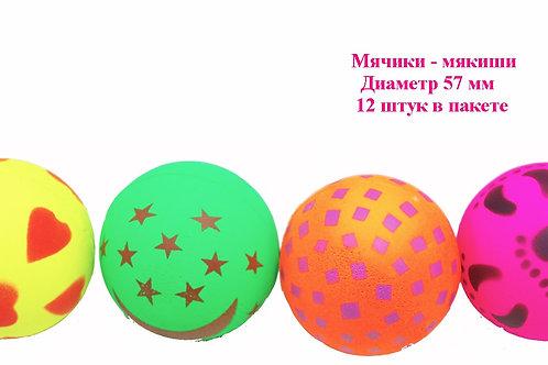 Купить игрушку мяч мякиш 12 шт/пакет акция скидка 50%