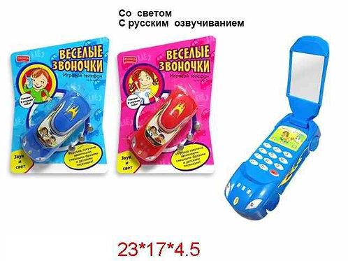 """Игрушка детская:Мобильный телефон """"автомобиль"""""""