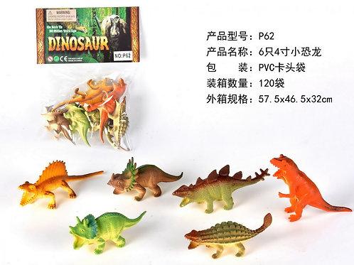 Набор фигурок Динозавры 6 шт в пакете 23х15х3.5см