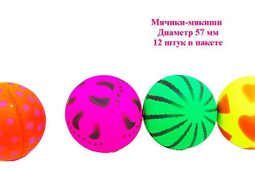 Купить игрушку мяч мякиш 12 шт/пакет