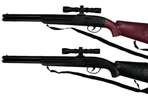 Купить игрушку ружье 2 цвета
