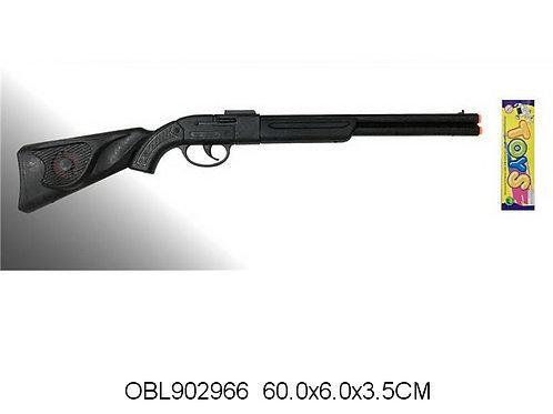 Купить игрушку ружье