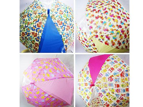 Купить игрушку зонтик 50 см 4 вида акция скидка 55%