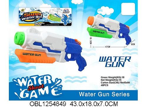 Купить игрушку водный пистолет 2 цвета