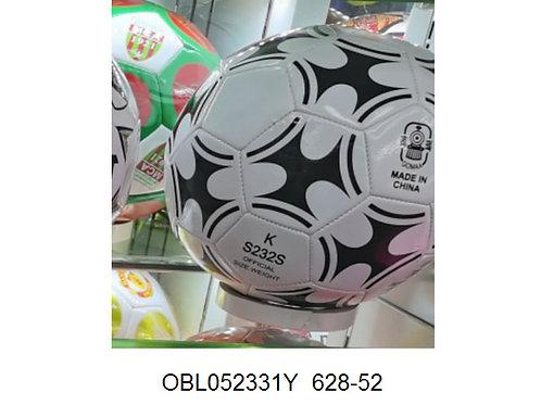 Купить игрушку мяч футбольный размер 5