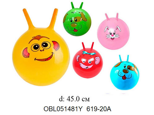 Купить игрушку мяч пластизоль с рогами 45 см 5 цветов