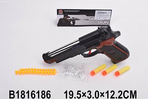 Купить игрушку пистолет EVA