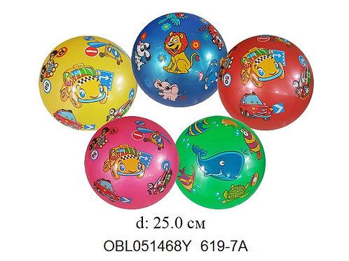 Купить игрушку мяч пластизоль 23 см 5 цветов (упаковано по 10 шт)
