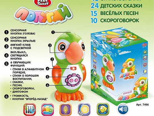 Купить игрушку попугай на батарейках