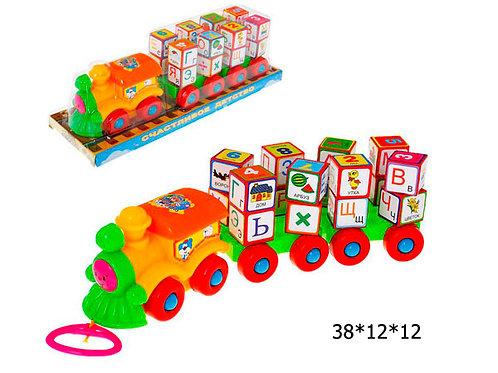 Купить игрушку паровоз с вагонами и кубиками
