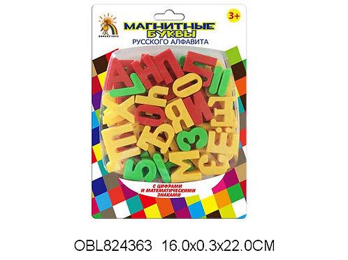 Купить игрушку буквы магнитные набор