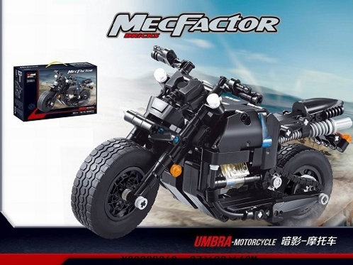 "Конструктор Decool ""Мотоцикл UMBRA"" 265 дет. 36х24х6 см"