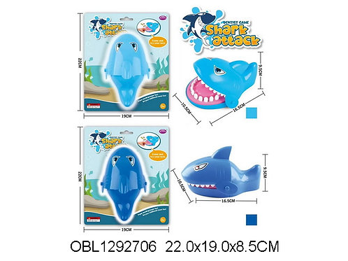Купить игрушку акула кусака 2 цвета