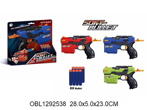 Купить игрушку бластер EVA 3 цвета