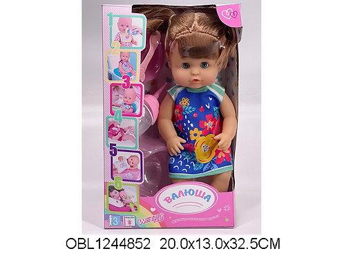 Купить игрушку кукла Bi-Bi-Born многофункциональная Валюша