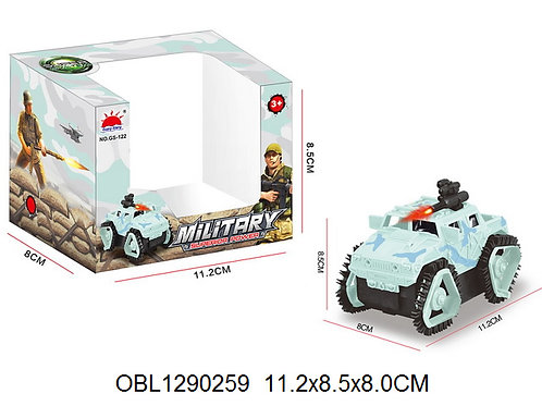 Купить игрушку машина на батарейках перевертыш танк