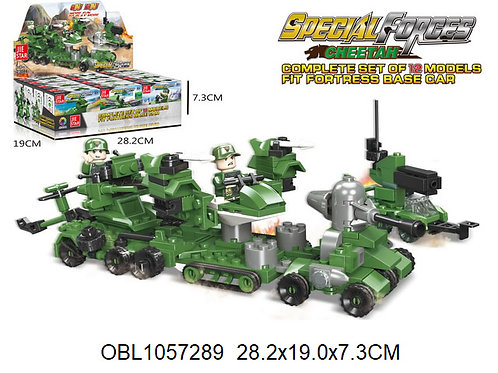 Купить игрушку конструктор JIE STAR армия 12 шт/коробка 12 в 1