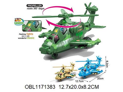 Купить игрушку вертолет инерц. 3 цвета