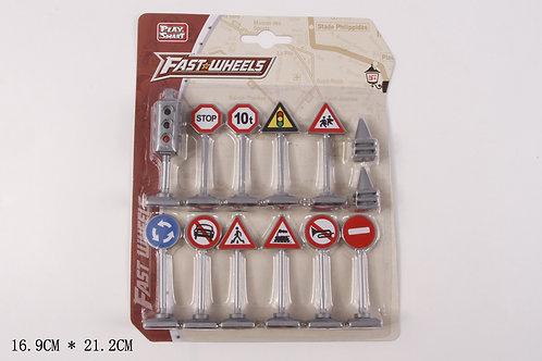 Купить игрушку дорожные знаки