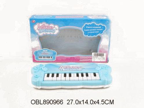 Купить игрушку пианино на батарейках со светом акция скидка 60%