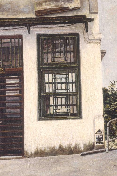 Art Print - Door and Window