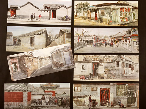 Postcards - Beijing Hutongs collection