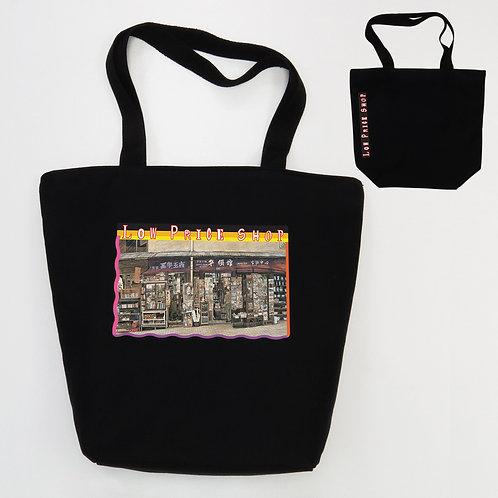 Canvas Bag - Low Price Shop