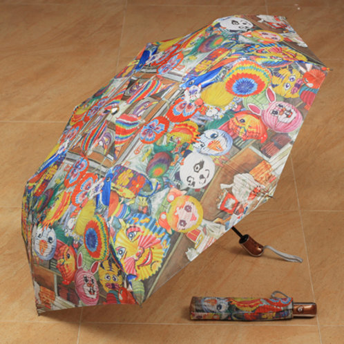 Auto Umbrella  - My Favoriate Lantern