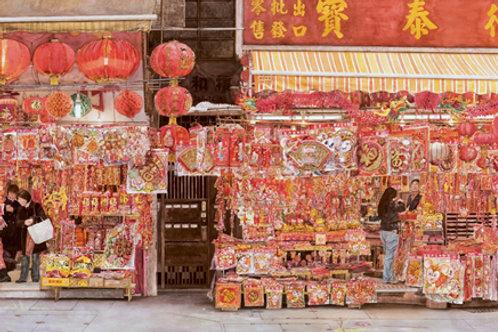 Art Print - Spring Festival
