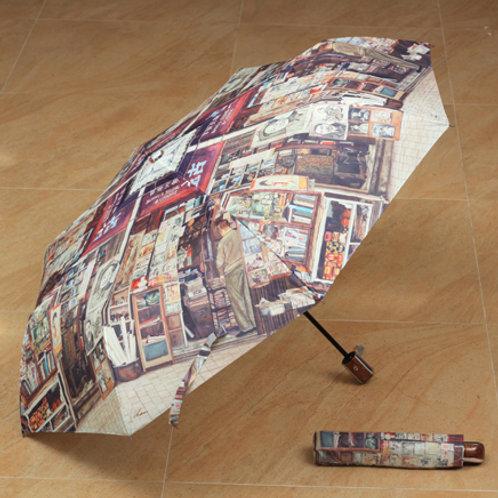 Auto Umbrella  - Low Price Shop