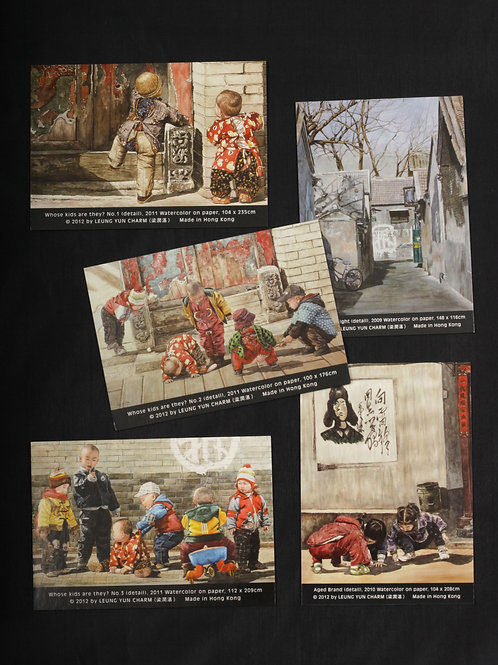 Magnets - Beijing Hutongs collection