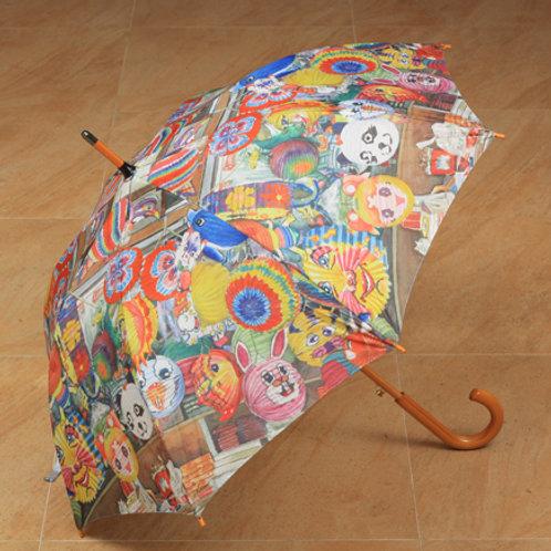 Straight Umbrella  - My Favoriate Lantern
