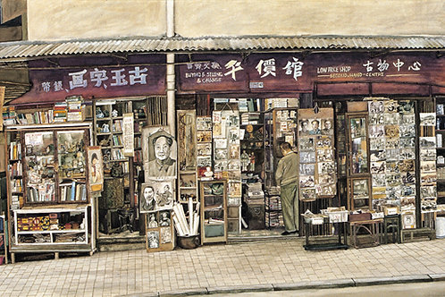 Art Print - Low Price Shop