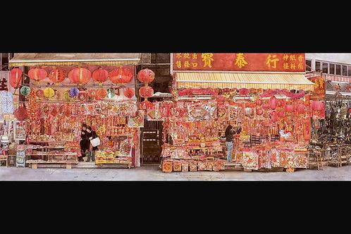 Original Art - Spring Festival