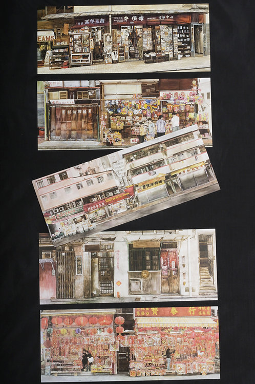 Postcards - Hong Kong collection