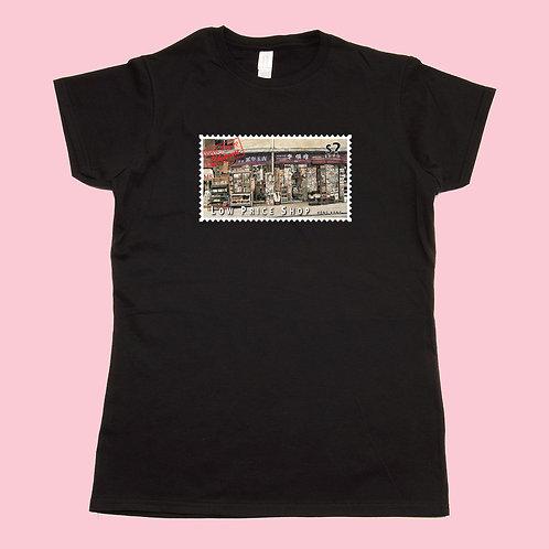 Women's T-Shirt - Low Price Shop Stamp