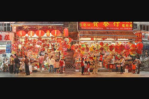 Original Art - Mid-Autumn Festival