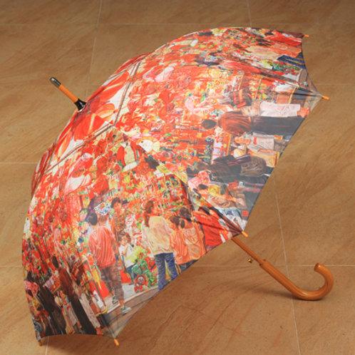 Straight Umbrella - Spring Festival