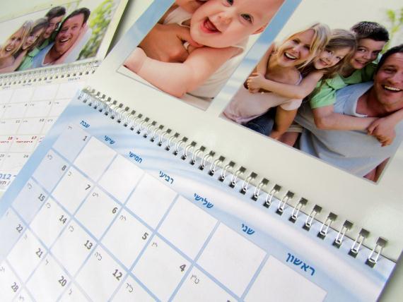 לוח שנה תלוי