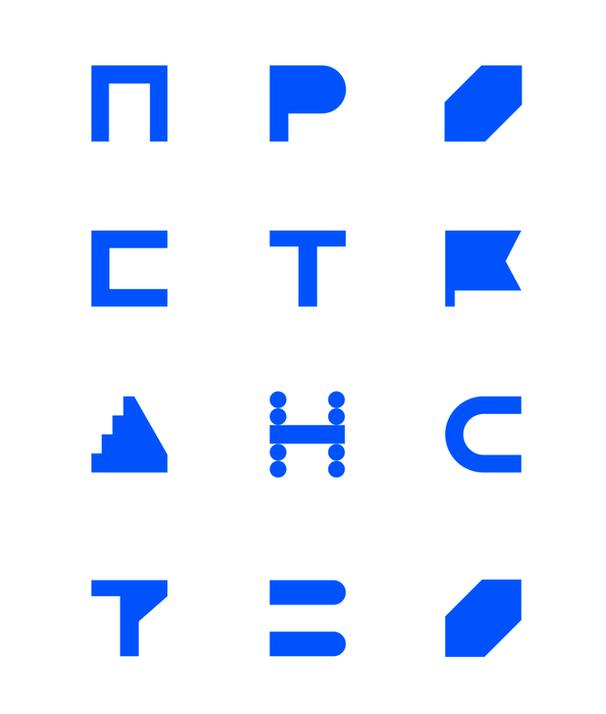 P_logo_full.png